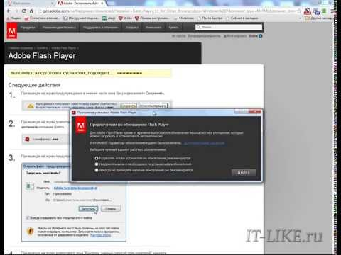 Adobe - Adobe Flash Player'