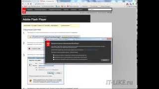 Как установить Adobe Flash Player на любом компьютере