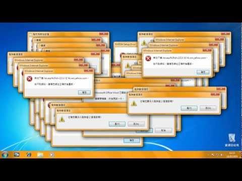 MOST HARMFULL VIRUS OF Windows 7 Virus Attack.
