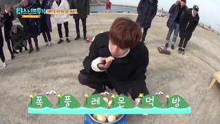Wen Junhui eating compilation