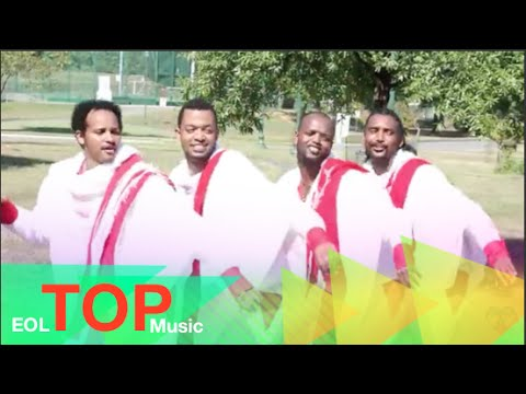 Dina Anteneh - Nama - (Official Music Video) - New Ethiopian Music 2015