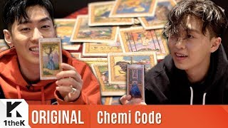 Chemi Code(썰렘코드): DPR LIVE _ Action!(Feat. GRAY(그레이))