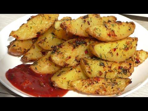 """Картофель """" Айдахо"""" . Potatoes  Idaho . рецепт."""