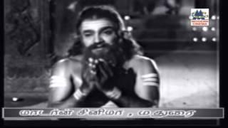 Pakkarai Vichithiramani  Song   Arunagirinathar