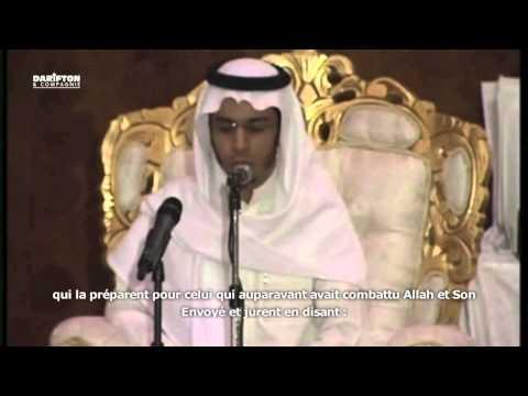 Sourate At-Tawbah (105-110) - Anas Al-Miman