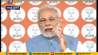 National security is a punching bag for Congress | PM Modi