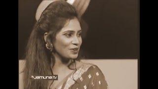 Ami ekdin tomay na dekhile by Toma on Jamuna TV