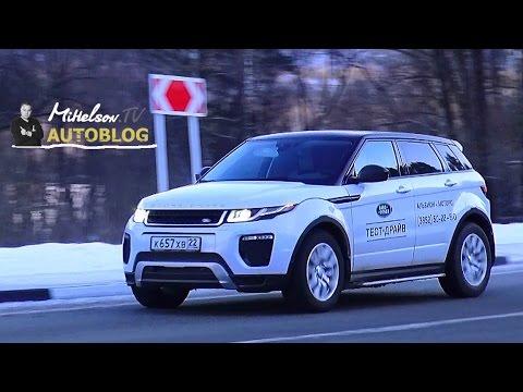 Представлен обновленный Range Rover Evoque 2018