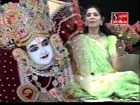 Vithal Vithal Vithala Hari Om Vithala | Choti Choti Gaiya Chote...