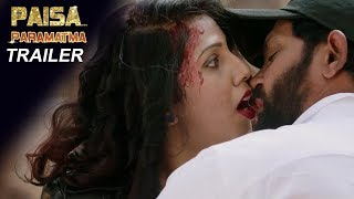 Paisa Paramatma Theatrical Trailer | Latest Telugu Movie Trailer 2019 | FIlmylooks