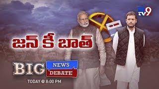 Big News Big Debate -- Gujarat Exit Polls -- Will BJP win as per survey? -- Rajinikanth TV9 - netivaarthalu.com