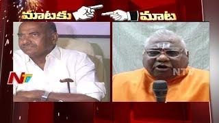 JC Diwakar Reddy Vs Prabodhananda Swami | Mataku Mata | NTV