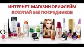 Opashop.ru.