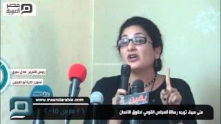 مصر العربية | منى سيف توجه رسالة للمجلس القومي لحقوق الانسان