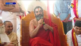 Sri Vishnu Sahasranama Stotra Parayanam At Indrakeeladri Temple   Sri Chinna Jiyar Swamiji
