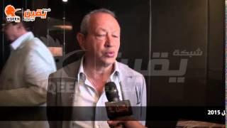 يقين   لقاء مع رجل الاعمال نجيب ساوريرس حول الذكري الاولي لرحيل احمد فؤاد نجم