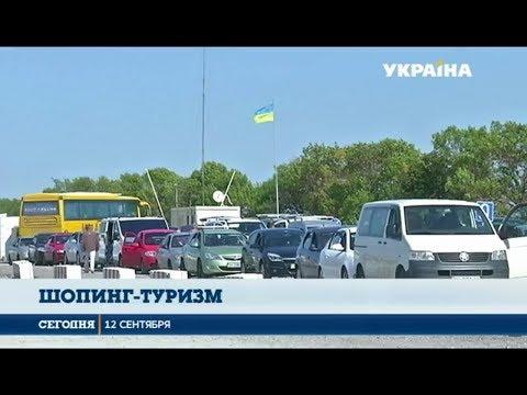 Жители оккупированного Донбасса приезжают на подконтрольную территорию за продуктами