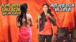रूपा अब तो तुझे हवेली आना पड़ेगा !! Superhit कॉमेडी नौटंकी देखें !! Bhojpuri Comedy Nautanki 2019