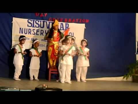 Group Dance( Vande Maatharam) video