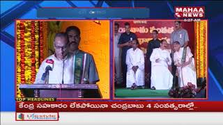 Ugadi Celebrations 2018 at Raj Bhavan