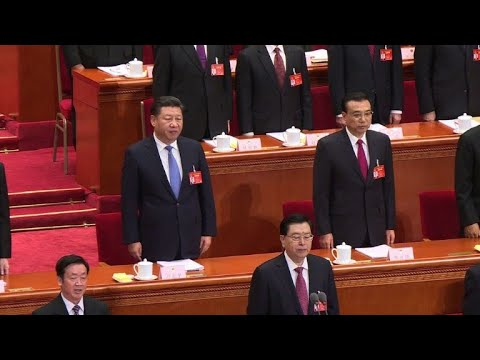 China's Communist Party to open its 19th National Congress