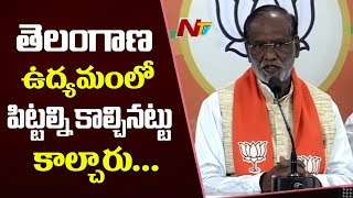 BJP laxman Slams Rahul Gandhi Over Comments Done on PM Modi | NTV