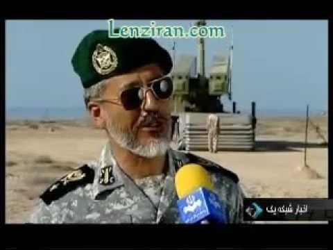 IRAN ARMY CRUISE MISSILE STRIKE CAPABILITY AND STRAIT OF HORMUZ