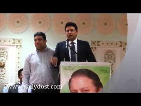 Ch Shabir Kotla ka Pakistani community Brussels sy Khetab
