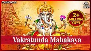 Vakratunda Mahakaya Suryakoti Samaprabha with Lyrics | Ganesh Mantra 108 Times | Bhakti Songs