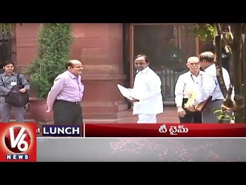 1 PM Headlines   KCR Delhi Tour   KTR At International Blockchain Congress   Rajnath Singh On NRC