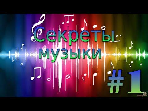 Новая рубрика - Секреты музыки: Portal 2 Song — Defective