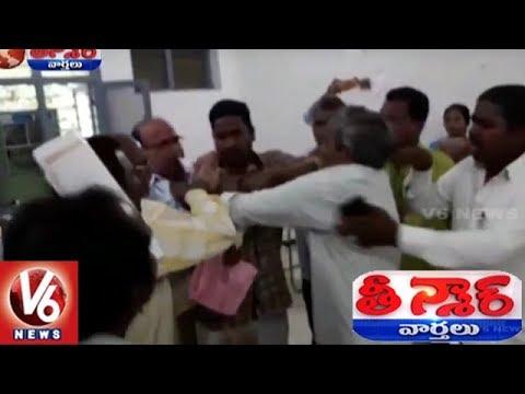 Revenue Officers Beat Up Farmer In Warangal Urban District | Teenmaar News