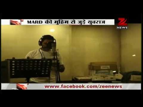 Yuvraj Singh recites poem for social cause