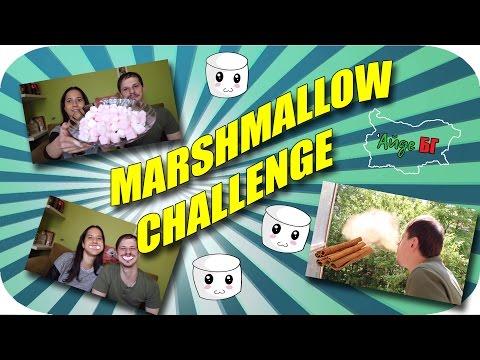 MARSHMALLOW CHALLENGE с НАКАЗАНИЕ