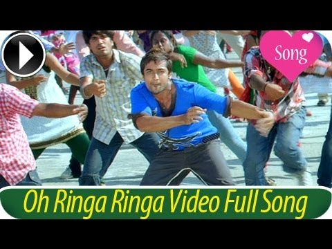 Oh Ringa Ringa Video Song | 7th Sence Malayalam Movie 2013 | Surya | Shruthi Haasan [hd] video
