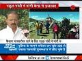 Congress President Rahul Gandhi requests special approval for Kailash Mansarovar visit