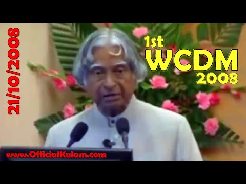 Dr A P J Abdul Kalam At First World Congress On Disaster Management Hyderabad On October 21  2008 video
