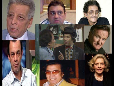 20 حالة وفاة بين الفنانين والمشاهير في أغسطس 2014