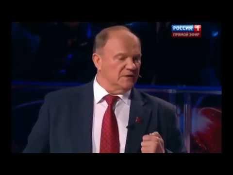 Зюганов о воссоединении Русского народа: от души отпраздновать и срочно наводить порядок в стране!
