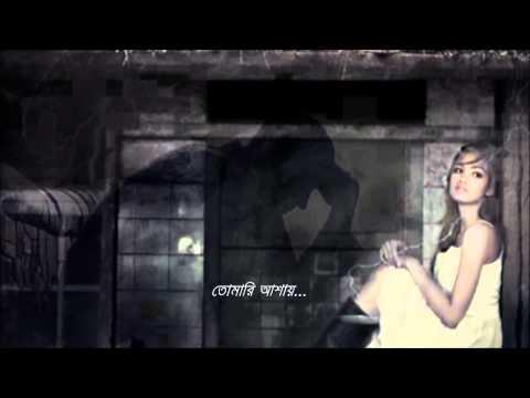 ((~;~))\\..tumi Chara Kono Kisu Bhalo Lage Na Amar..  ((~.~)) video