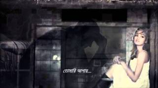 ((~;~))\\..TuMi ChAra KoNo KiSu BhALo LagE NA AmaR..//((~.~))
