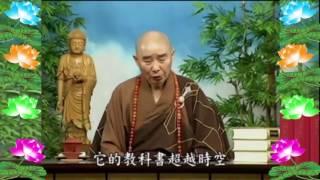0025 - Kinh Đại Phương Quảng Phật Hoa Nghiêm, tập 0025