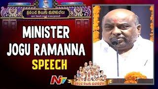 Minister Jogu Ramanna Speech @ Prapancha Telugu Mahasabhalu 2017 || 17-12-2017 || Day 3