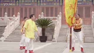 Folk Art 民藝 Fu Wengang 付文剛 天橋中幡 Flag Balancing Arts Of Beijing