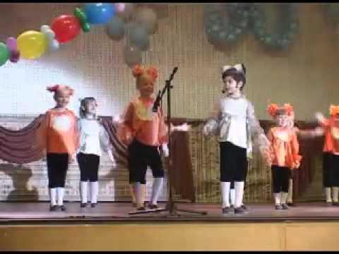 Дети.Мурлыка,(Кис-кис-мяу)-Колокольчики(Астрахань2012).mp4