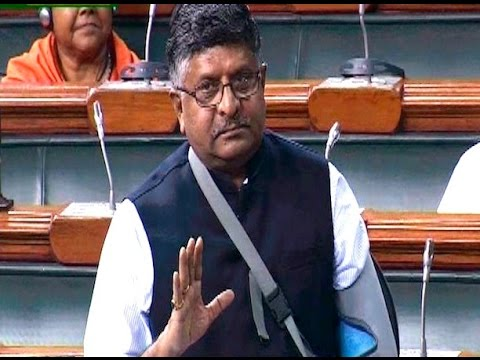Internet should be available for all as Modi govt believes in mobile governance: Ravi Shankar Prasad