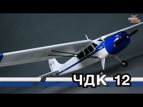 HobbyKing Product Video - Yakovlev Yak-12 (ЧДК 12)