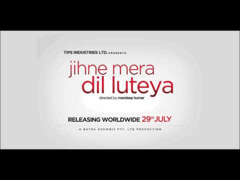 Dil Sada Luteya Gaya Sad Song From Movie-jihne Mera Dil Luteya video