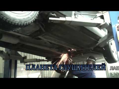 Ремонт катализатора, замена резонатора на авто Nissan Qashqai