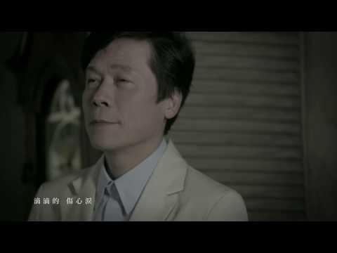 洪榮宏-無緣的玫瑰